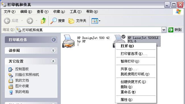 HP LaserJet 5200LX PCL 6